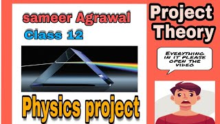 Class 12 Physics Project