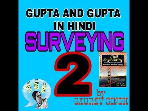 #2 Surveying GUPTA AND GUPTA in hindi.. TECHNICAL G SINGH