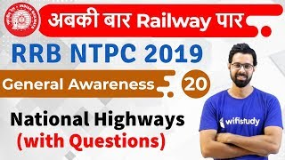 1:00 PM - RRB NTPC 2019 | GA by Bhunesh Sir | National Highways (with Questions)