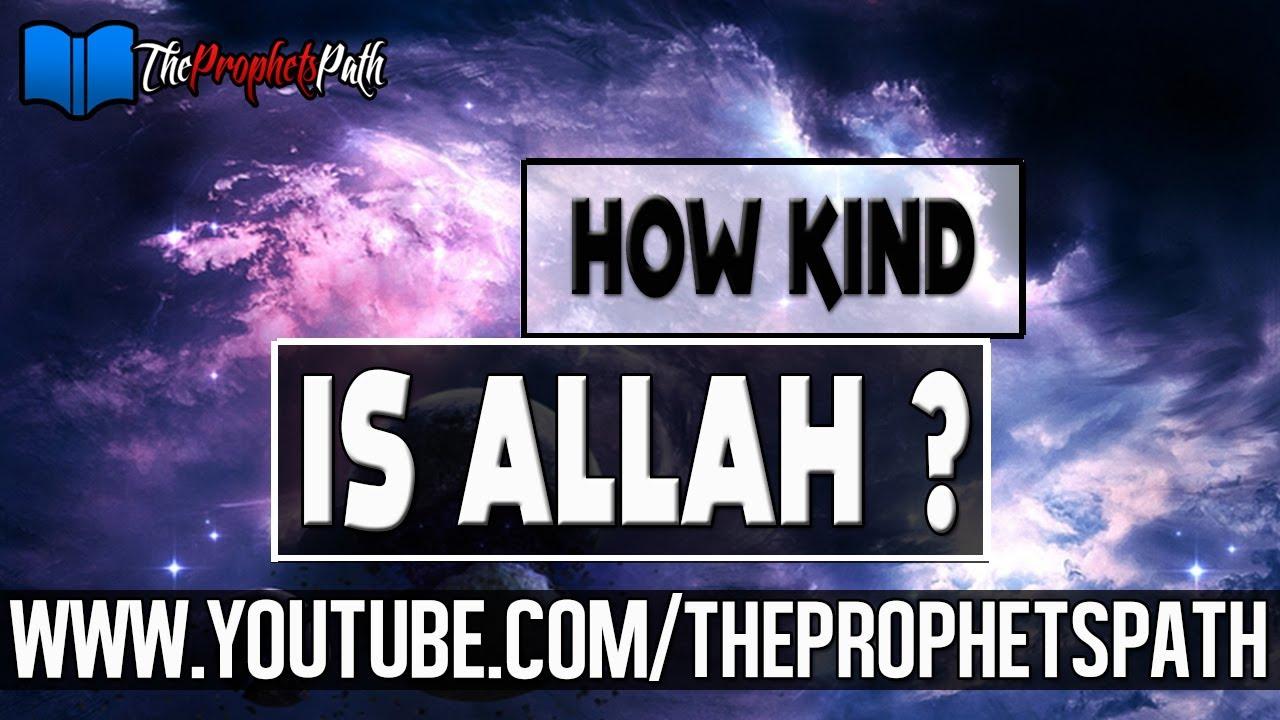 How Kind Is Allah ? ┇ Powerful Islamic Reminder ┇ Shaykh Sulaiman Khatani
