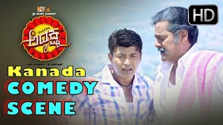 The best kannada comedy scenes of all sandalwood kings,, jaggesh, sharan, komal, chickanna, rangayana raghu, tennis krishna and many maore with quality clarity., please subscribe ...