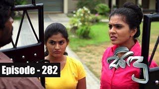 Sidu     Episode 282 05th September 2017 Thumbnail