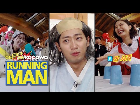 """So Min """"Will you date Sang Yeob if he asks you?"""" [Running Man Ep 453]"""