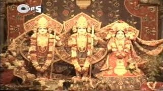 Bhajo Re Mann Ram Naam by Hari Om Sharan & Nandini Sharan - Ram Bhajan