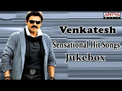 Venkatesh Sensational Hits || 100 Years of Indian Cinema || Special Jukebox Vol 02