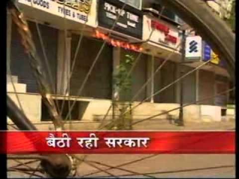 Gujarat Riots - Aaj Tak Coverage 02-03-2002 (Part1)