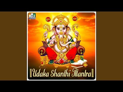 Udaka Shanthi Mantra