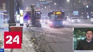 Снегопад в Москве: часть водителей, похоже, пересела на общественный транспорт - Россия 24