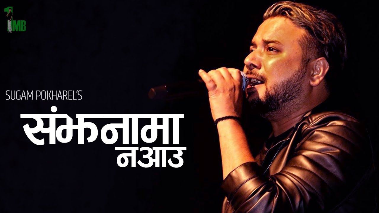 Download Sugam Pokharel - 1MB || SAMJHANA MA NA AAU ||Official Music Video