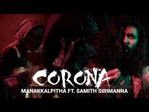 Manakkalpitha Ft. Samith Sirimanna   Corona(කොරෝනා)   Official Video