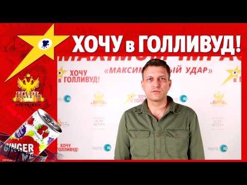 Ефремов, Олег Николаевич Википедия