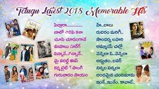 Telugu Top Songs Jukebox 2018 I Memorabale Love Hits  Songs