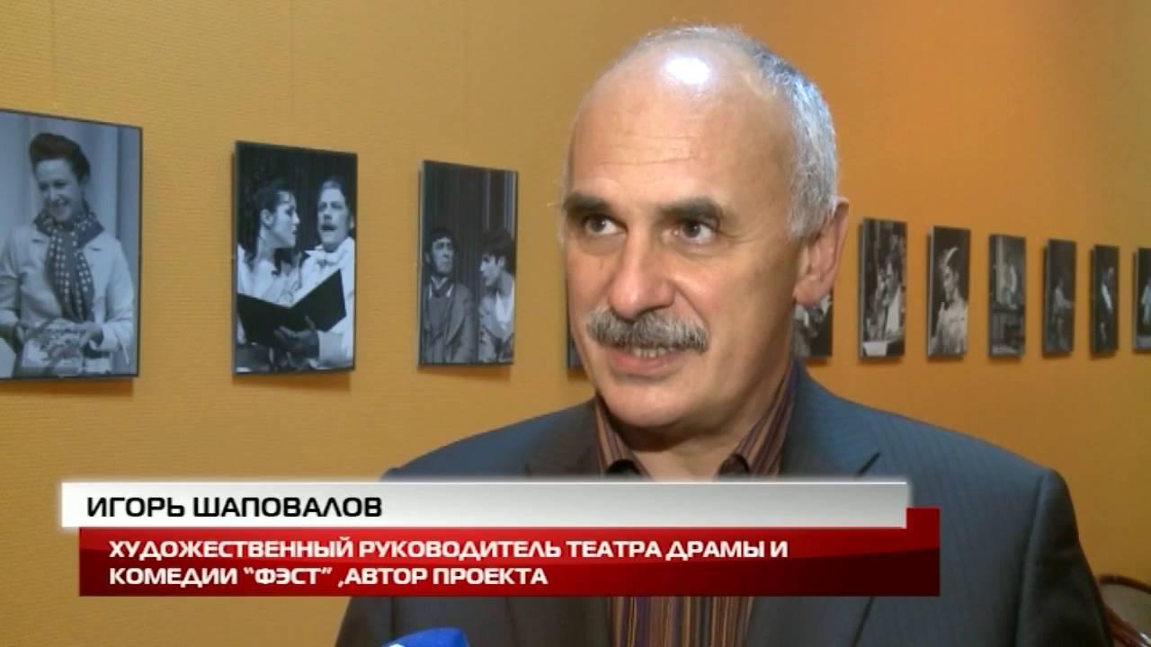 """О Фестивале """"Подмосковные вечера"""" на телеканале """"Первый Мытищинский"""""""