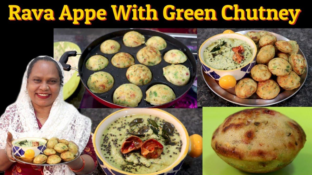 Rava Ke Appe With Green Chutney | Sooji Appam Recipe | Rice Flour Appe Recipe | SFZ
