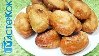 Пирожки жареные во фритюре с грибами и картофелем | Пиріжки смажені у фритюрі з грибами та картоплею