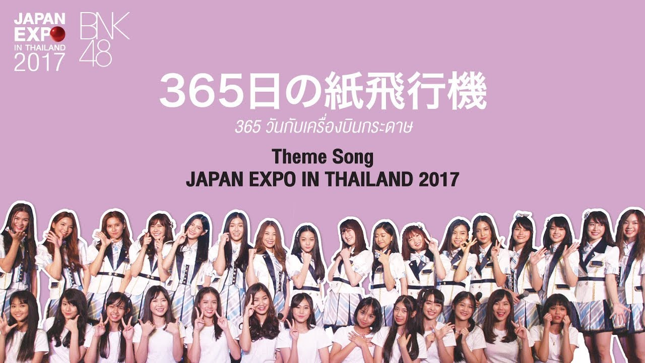 Bnk48 365 365 japan expo in thailand 2017 theme song chords - Date japan expo 2017 ...