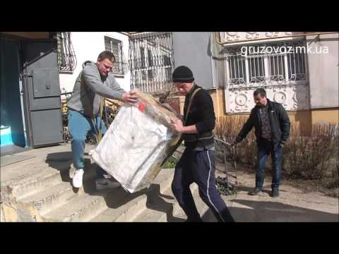 Ка правильно перевезти стиральную машинку.Грузоперевозки Николаев,грузчики,грузовое такси.