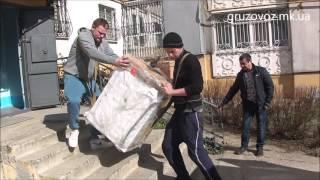 Ка правильно перевезти стиральную машинку.Грузоперевозки Николаев,грузчики,грузовое такси.(, 2016-03-29T18:57:06.000Z)