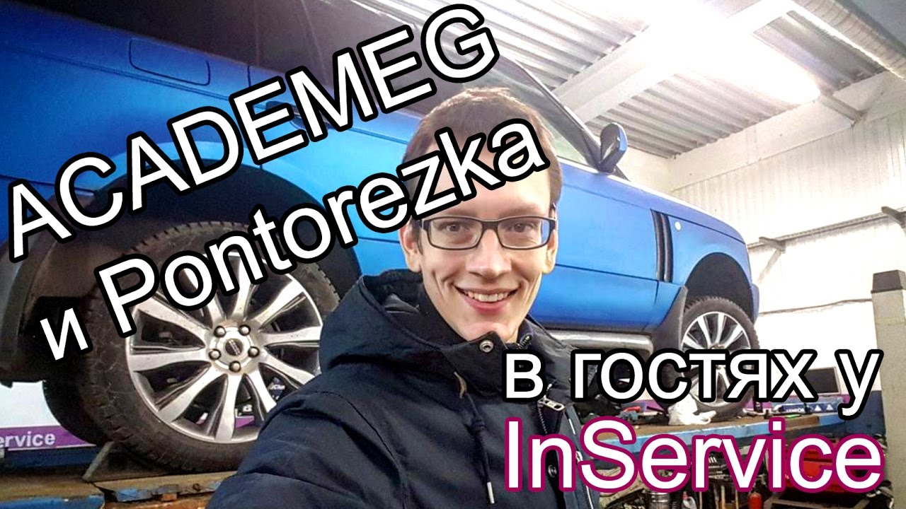 ACADEMEG ОСВОИЛ INSTAGRAM - YouTube
