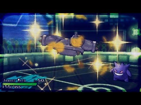 Steven's Metagross! Bradrenaline VS Hector (icapcap) - Pokemon Sun and Moon WiFi Battle