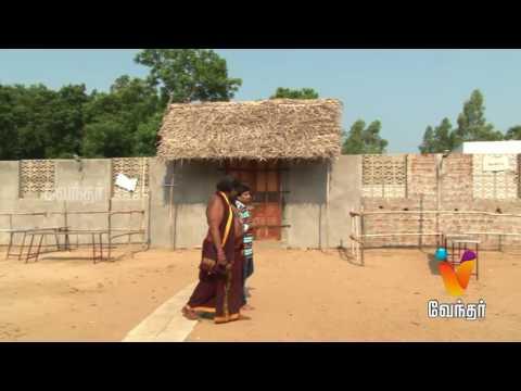 Moondravathu Kan - Exclusive Live Footage of a Yagaam to avoid Black Magic - Epi-[547]