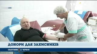 видео Закликали Ю.Тимошенко підтвердити взятий новий курс та відкликати щурів з Полтавської міськради