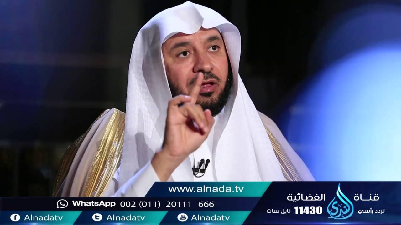 الندى:برنامج إياك نعبد الدكتور عبدالله بن عمر السحيباني  012
