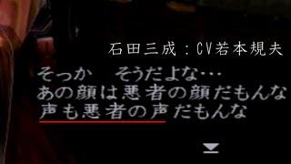 若本さんは悪者以外の声も担当しています。