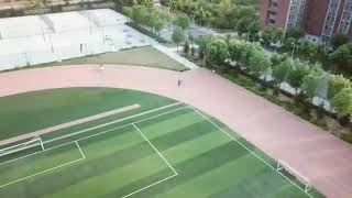 DRONE SHOTS OF UNIVERSITY OF CHINESE ACADEMY OF SCIENCES