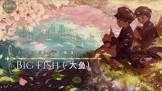 Zhou Shen- Big Fish Big Fish Begonia Theme Song.mp3