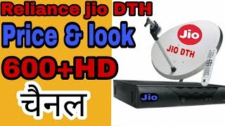 Reliance jio DTH Set top box price || Launch Date channel list || jio dth set up box || jio dth ||