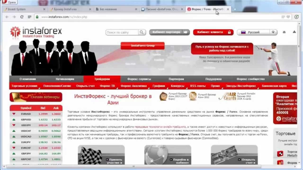 Заработать на Полном Автопилоте | Forex для Начинающих!