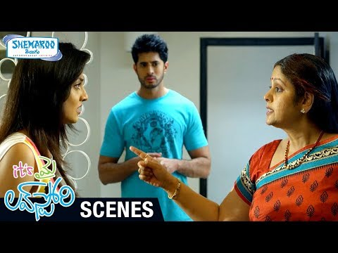 Arvind Krishna and Nikitha Narayan Caught Red Handed | Its My Love Story Movie Scenes | Jayasudha
