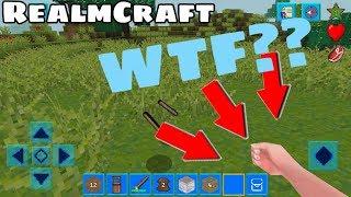 ЧТО ЭТО ВООБЩЕ ТАКОЕ?! | RealmCraft (Клон Minecraft)