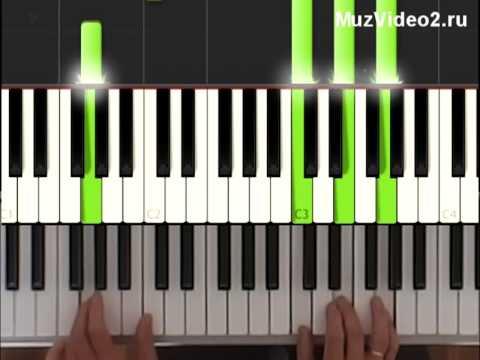 Красивый аккомпанемент на пианино - 2 часть