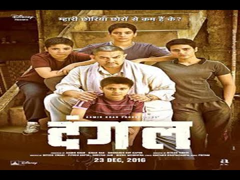 Download Youtube: In Graphics: Dangal creates history by earning Rs. 2000 crore globally (TRENDING)