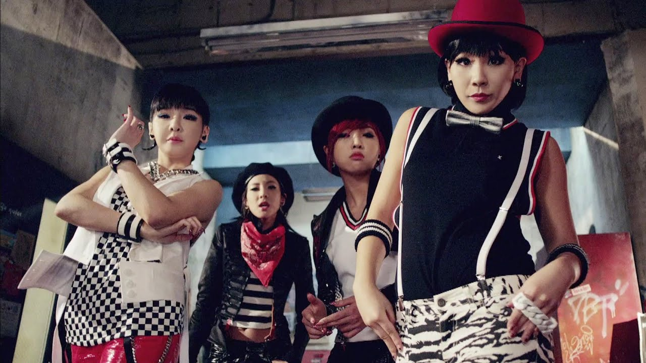 Lirik Lagu 2NE1 - Happy