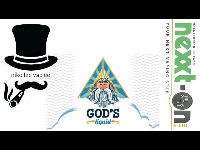 Gods liquid -????? Mix & Vape ??? nexxton-ecig.com
