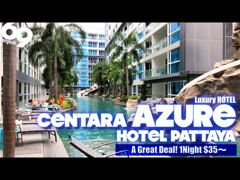 Centara Azure Hotel Pattaya : Pool View Room