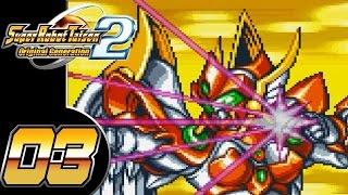 Super Robot Taisen Original Generation 2 (GBA)[Blind] Part 3 (Enter Yuuki & Carla)