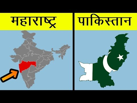 Maharashtra vs Pakistan Full Comparison UNBIASED 2018 | Maharashtra 2018 | Pakistan 2018