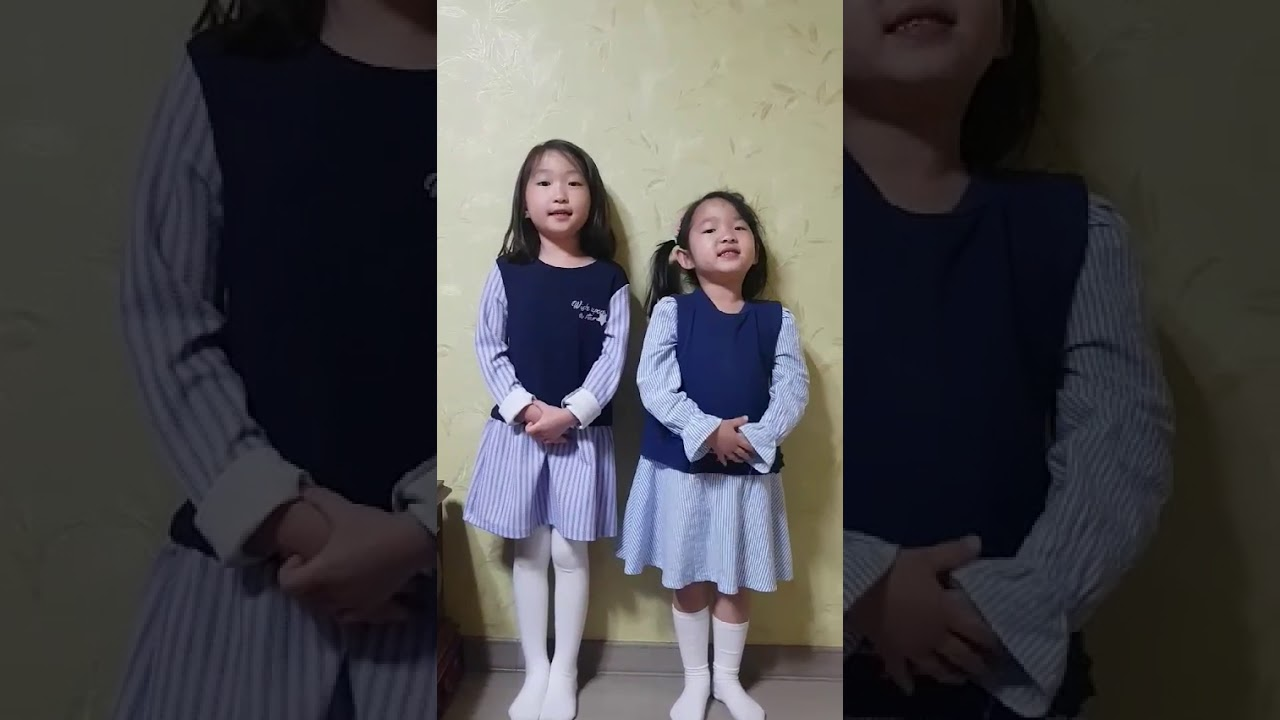 채빈채윤 노래 꿈꾸지않으면 - YouTube