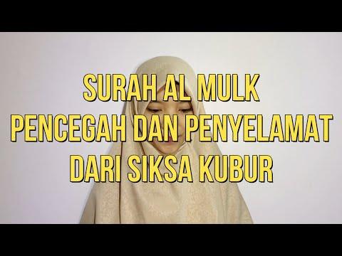 murottal-full-surah-al-mulk-merdu-jiharkah