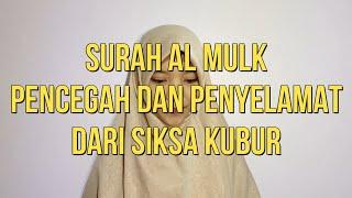 Download lagu Murottal Full Surah Al Mulk Merdu Jiharkah