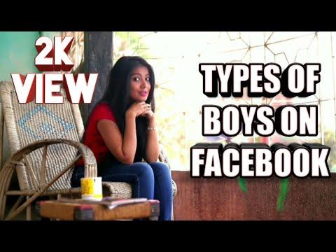 Types of boys on facebook