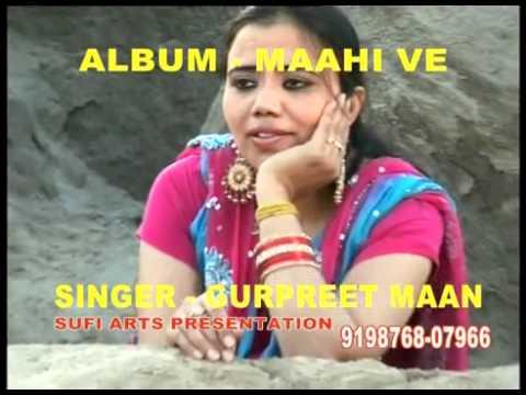 R Rajinder Music Director 9888800942 Saun Da Mahin...