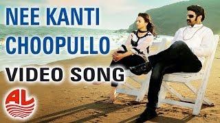 Legend Video Songs | Nee Kanti Choopullo Video Song | Balakrishana, Jagapathi [HD]