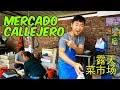 Visita a un mercado al aire libre en China