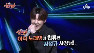 Video Singderella new MC - Sunggyu cut download MP3, 3GP, MP4, WEBM, AVI, FLV Mei 2018