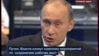 Разговор с В.Путиным.Прямая линия.Прямой эфир. 04.12.08.Part 4